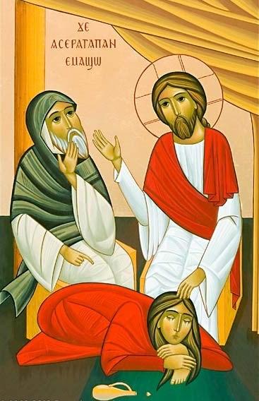 Gesù e la peccatrice