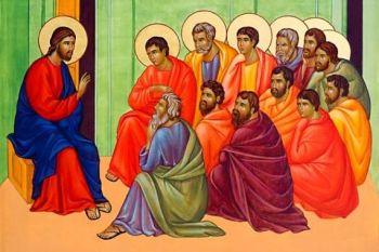 Gesù e i discepoli m