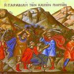 XXVII Domenica del T.O. -  La vigna, il regno di Dio,  è stata tolta a quei capi di Israele e data una nuova collettività umana: la comunità dei poveri nello spirito, dei miti ....
